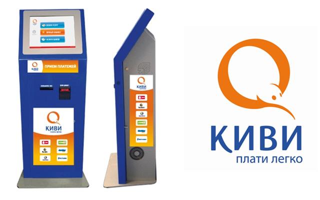 http://www.ch-com.ru/info/payment/qiwi